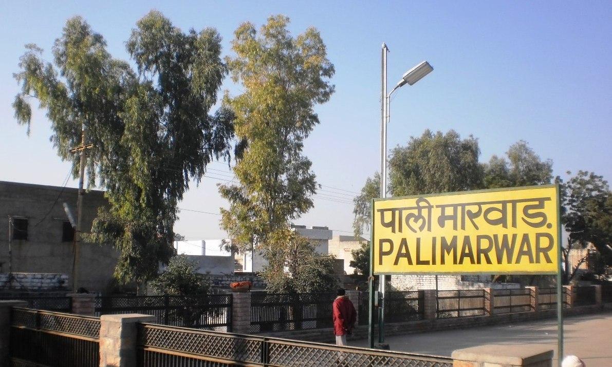 Image result for pali rajsthan development